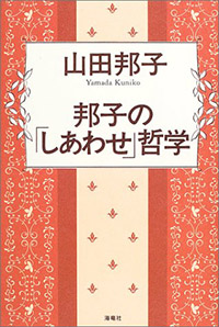 1712_yamada.jpg