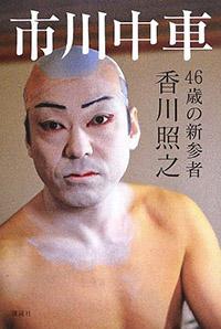 1804_kagawa.jpg
