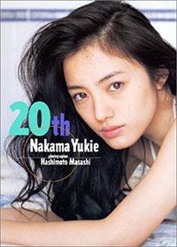 1804_nakama.jpg