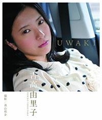 1806_yoshitaka.jpg