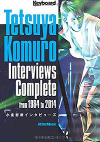 1807_komuro.jpg