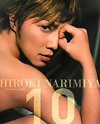 1808_narumiya.jpg