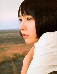 1808_yoshioka.jpg