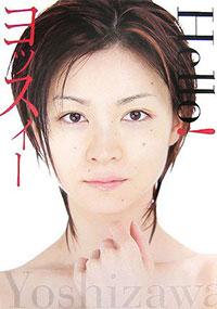 1809_yoshizawa.jpg