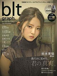 1812_suzumoto.jpg