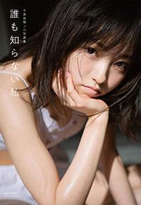 1901_imaizumi.jpg