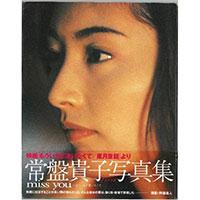 1901_tokiwa.jpg
