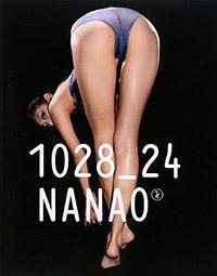 1905_nanao.jpg