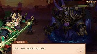 2109_sangokushi_06_320.jpg