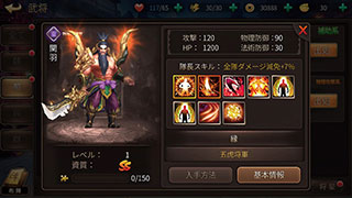 2109_sangokushi_07_320.jpg