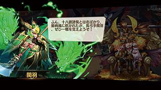 2109_sangokushi_08_320.jpg