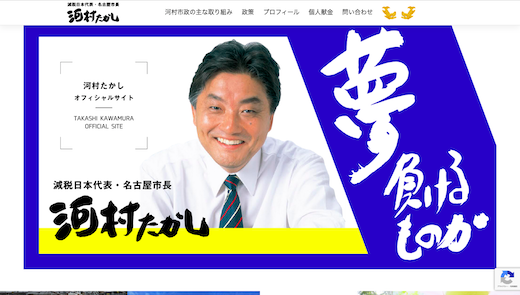 2110_kawamura01.png