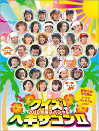 rari_DVD.jpg