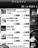 ネットストア創設者のITベンチャーキャピタルから、日本の大手通販サイトまで! IT周りの新動向