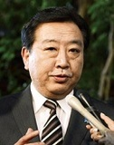 消費税増税に突撃する野田首相と相棒の