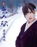 サイゾーだから書ける! 日本一早いレコ大予測 今年の主役はあの事務所の歌手2人!?