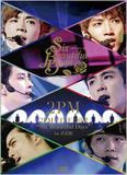 「世の中で最も尊敬する池田先生」2PMのウヨンは創価学会! K-POPアイドルたちの宗教事情