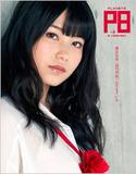 「PLANETS」vol.8 12月25日発売