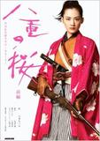 視聴率奪取の宿命を追った50年史 NHK大河ドラマを蝕む