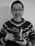 サイエンス作家・竹内薫が推す ノーベル賞研究に剽窃疑惑!? 真実を追った作品