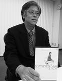 """精神科医・岩波明が注目する 閉鎖病棟独特の""""閉塞感""""をリアルに描いた映画"""
