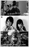 使い勝手のよい嵐…次に来るのは関ジャニ∞か? ジャニーズCM出演料最新事情