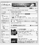 """現代日本人の食欲を左右している!? """"食系""""ウェブサービス4強の注目ポイント"""