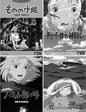 『風立ちぬ』──宮崎駿の業と本質が凝縮された本作を受け、次の世代に課せられた使命