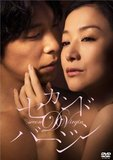 ますます使いづらい女優に…プライベートが順調でも仕事が冴えない鈴木京香