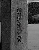 朝鮮学校・最高学府の真実 有名人の輩出から在特会まで本音の朝鮮大学校OB座談会