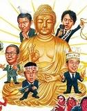 安倍晋三に石破 茂、小泉進次郎……宗教イベントに参加するあの有力政治家5選