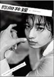 【限定ロングver.】「月刊」シリーズ編集長・宮本和英「写真集編集者にとってジャニーズは宝の山!」