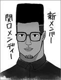 マンガ家・服部昇大先生が徹底解説!「つまり、EXILEとは」