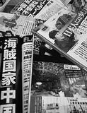 訴訟リスクなしの錬金術は、いつまでもつ!? 「嫌韓・嫌中」で週刊誌は売れるのか?