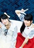 【Love Android】――アンドロイド型アイドル投入で、アイドル戦争が激化する!?