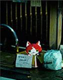 『妖怪ウォッチ』休止はピンクレディーの名曲「UFO」の祟りか!?