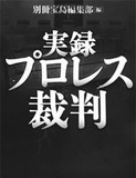 「小池栄子さん、お米のご用命は編集部までお願いします」