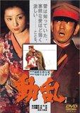 吉永小百合と高倉健——芸能トップ記者が見た国民的映画俳優の栄枯盛衰