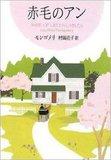『花子とアン』朝ドラ黄金期の中で「名作」扱いされる風潮に喝!中園ミホはこんなもんじゃない