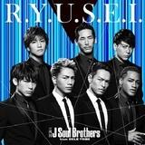 「R.Y.U.S.E.I.」でジャパニーズEDMの臨界点を突破!三代目JSBの音楽的真価を知るための10選レビュー!