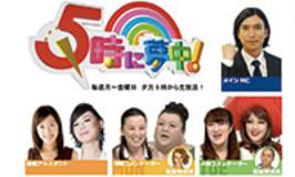 """【テレ東vsMX】両局ウォッチャーがそれぞれ推す""""ヤバい番組""""仁義なき5本勝負"""