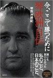 白鵬でも相撲だけで2億円は稼げない!タニマチが支え続ける関取たちの収入事情 化粧まわし1つで300万円!