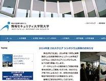 防衛省がサイバー攻撃を受けない意外な理由――ホワイトハッカーの登用で安心?サイバーガラパゴス日本の強み