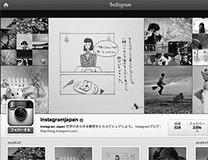 写真共有アプリから一大SNSへ……いいね!をむさぼる女子急増中  写真SNSインスタグラムの正体