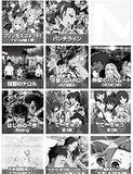 【名プロデューサー・丸山正雄】 アニメ界の生き字引が一刀両断!「最期まで仲間と、作品を届けたい」