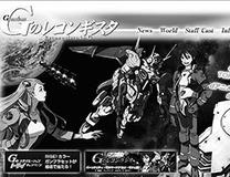 『Gのレコンギスタ』富野由悠季の最終作!? 73歳の挑戦とロボットアニメの限界がリンクした問題作