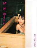 ジャニーズ、AKB48、EXILE…加速する世代交代の裏事情