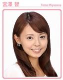 巨人・小林誠司と熱愛報道のフジテレビ・宮澤智アナにスタッフから「自覚が足りない!」の大批判!