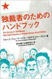 """解釈改憲の閣議決定は""""クーデター""""だったのか"""