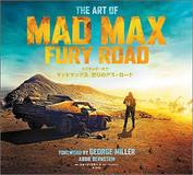 『マッドマックス 怒りのデス・ロード』――タイミングの偶然が生んだ、20世紀と21世紀の境目を爆走する良作